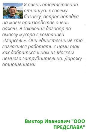Группа компаний МАРСЕЛЬ